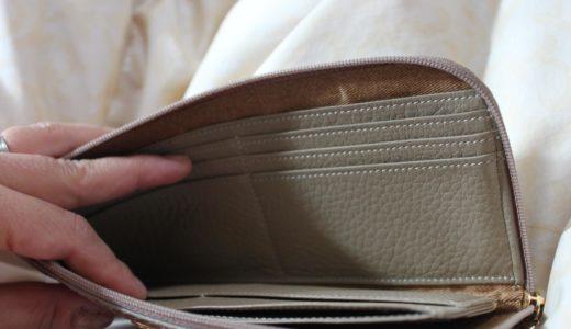 クレジットカードを紛失したらどうする?直ぐに解約すべき?適切な対処法完全版