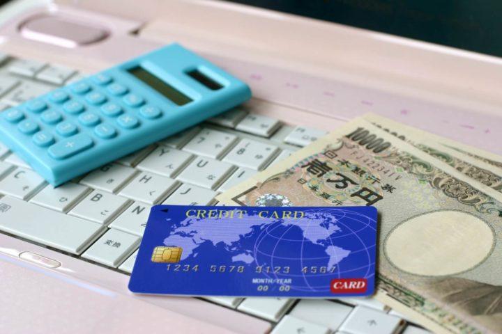 それでもクレジットカードで公共料金を支払う価値はある