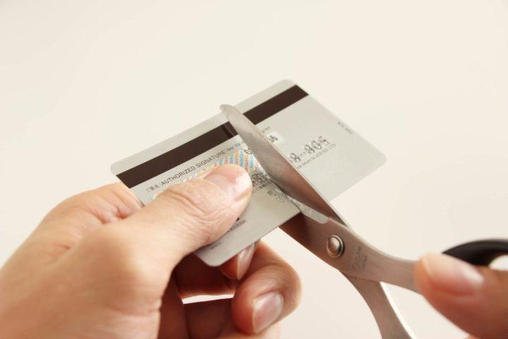 ラグジュアリーカードの解約方法と注意点