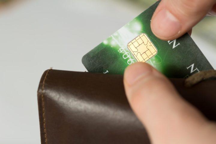 日本人のクレジットカード保有率は世界と比べてどうなの?