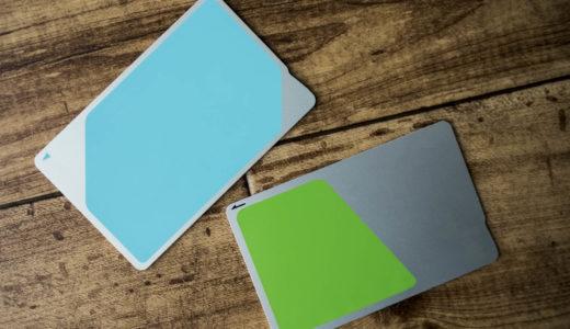 VIASOカードに対応している電子マネー3つを紹介!利用メリットを丁寧に解説します