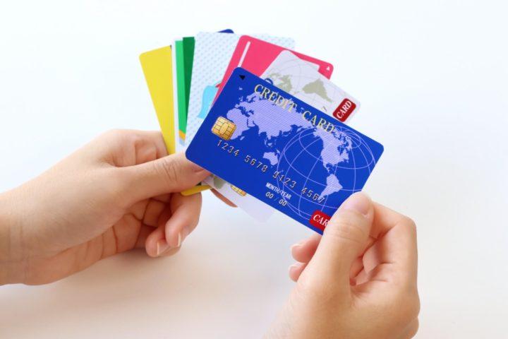 クレジットカードを使い分け?ネット用と分けた方が良い理由とは