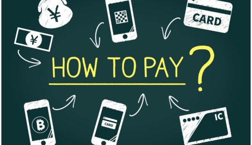 電子マネーとクレジットカードを併用するメリットを分析