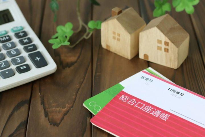 クレジットカードの申し込みに口座情報は影響する?