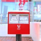 ゆうちょ銀行で使えるクレジットカードはどれ?
