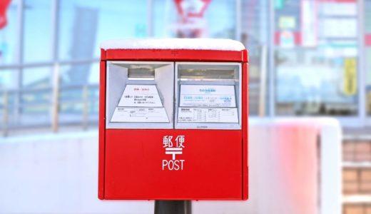 ゆうちょ銀行をクレジットカードの引き落とし口座に使える?引き落とし時間についても解説