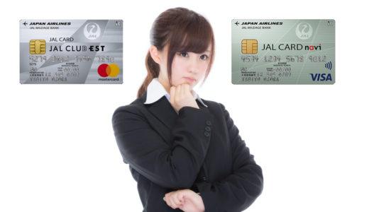 JAL CLUB ESTとJALカードNAVIを比較してみた