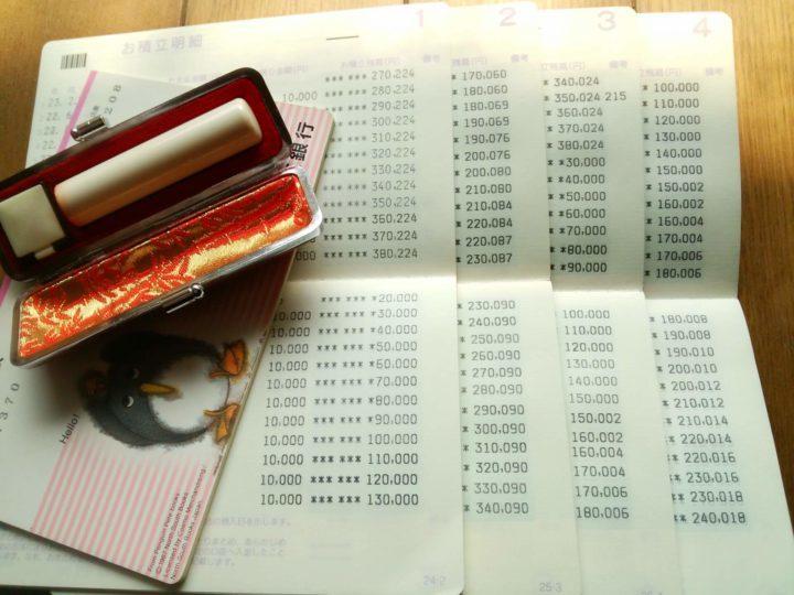 クレジットカードの支払い口座を設定で注意すべき点まとめ