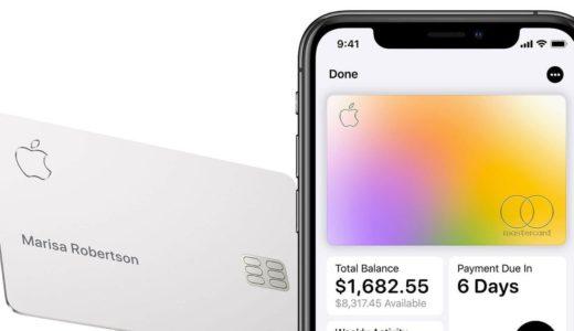 「Apple Card」いよいよスタート!日本リリースはいつ?