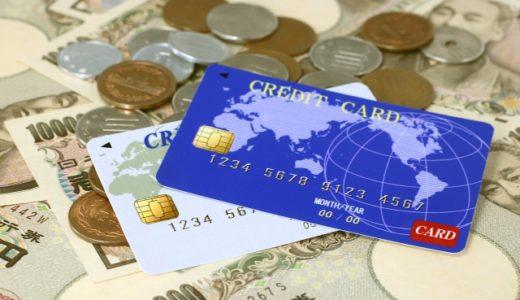 エポスカードは付帯保険・保険商品が充実!