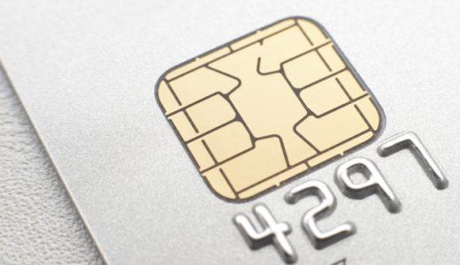 三井住友カードがカードデザインを変更。カード情報は裏面のみで盗み見対策にも