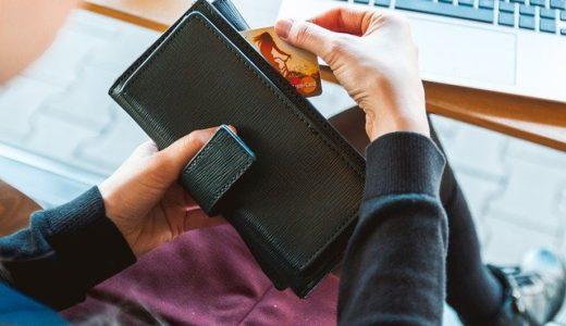 クレジットカードを還元率『だけ』で選ぶ危険性と注意点