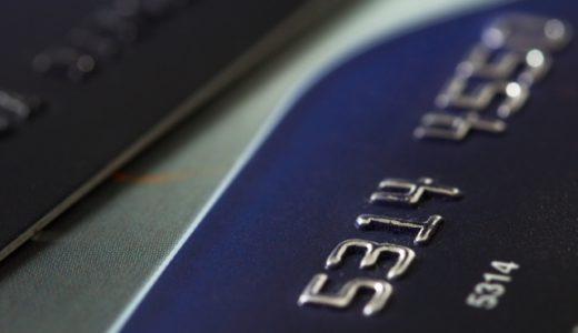 JQ CARD エポスゴールドはメリット満載!利用特典を徹底解説