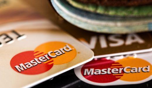 無職の人でも作りやすい審査の甘いクレジットカードとは!