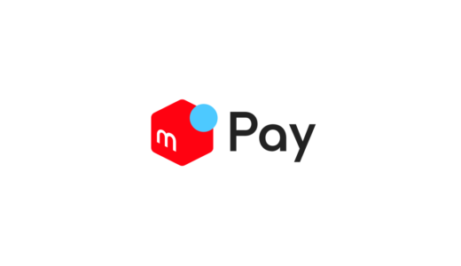 Origami Payがメルペイと統合!利用期限は?残金はどうなるの?